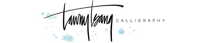 Tawny Tsang Calligraphy
